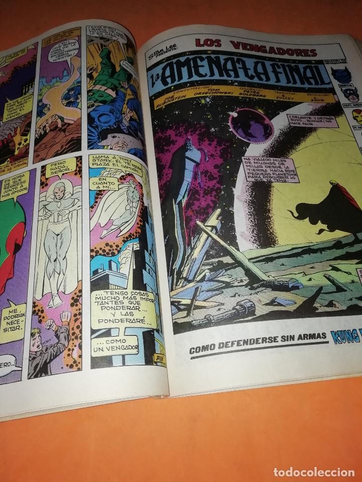 Cómics: COMICS VERTICE ADULTOS COLOR SERIES. LOS VENGADORES. ANUAL 80 Nº 2 - Foto 5 - 180948951