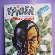 Cómics: SPIDER Nº 1 VERTICE TACO ¡¡¡ BUEN ESTADO !!!! . Lote 180974932