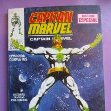 Cómics: CAPITAN MARVEL Nº 1 VERTICE TACO ¡¡¡EXCELENTE ESTADO !!!!!!. Lote 181086080