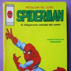 Cómics: ANTOLOGIA DEL COMIC Nº 9 SPIDERMAN ¡¡¡MUY BUEN ESTADO !!!!!!. Lote 181087982