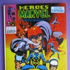 Cómics: HEROES MARVEL Nº 7 VERTICE TACO ¡¡¡¡MUY BUEN ESTADO !!!!!!. Lote 181152000