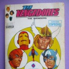 Cómics: LOS VENGADORES Nº 6 VERTICE TACO ¡¡¡¡ BUEN ESTADO !!!!!!. Lote 194352298
