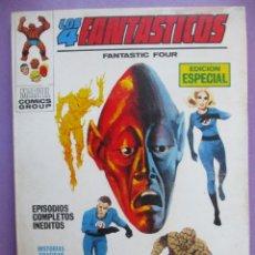 Cómics: LOS 4 FANTASTICOS Nº 6 VERTICE TACO ¡¡¡¡ BUEN ESTADO !!!!!!. Lote 231897295