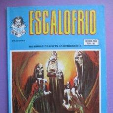 Cómics: ESCALOFRIO Nº 58 VERTICE ¡¡¡¡ BUEN ESTADO !!!!!!. Lote 181157267