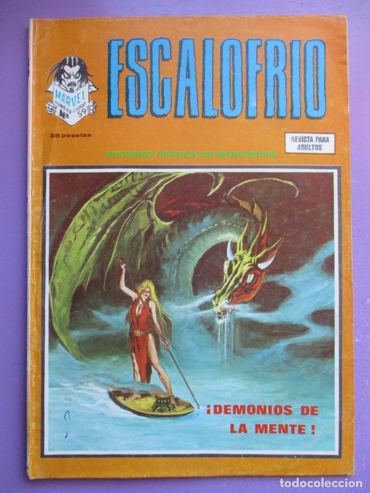 ESCALOFRIO Nº 59 VERTICE ¡¡¡¡ BUEN ESTADO !!!!!! (Tebeos y Comics - Vértice - V.1)
