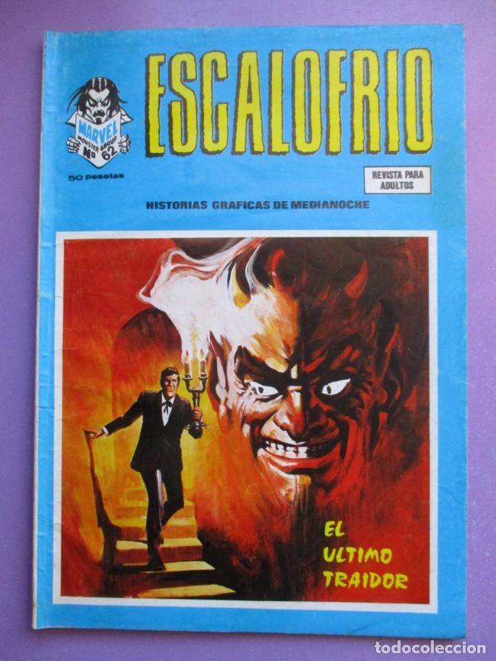 ESCALOFRIO Nº 62 VERTICE ¡¡¡¡ BUEN ESTADO !!!!!! (Tebeos y Comics - Vértice - V.1)
