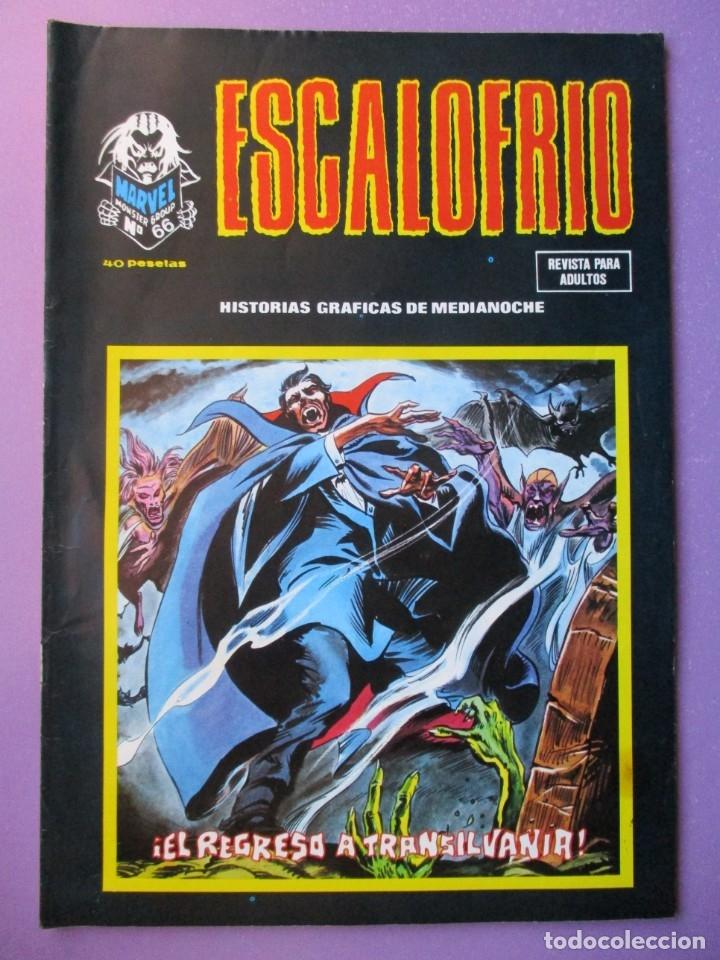 ESCALOFRIO Nº 66 VERTICE ¡¡¡¡BASTANTE BUEN ESTADO !!!!!! (Tebeos y Comics - Vértice - V.1)