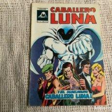Fumetti: CABALLERO LUNA Nº 1 -ED. VERTICE - MUNDICOMICS. Lote 66565358