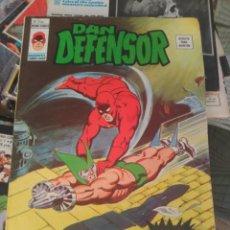 Cómics: DAN DEFENSOR ESPECIAL 1977 MUY BUEN ESTADO. Lote 181203840