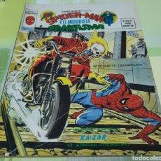 Cómics: TEBEOS-CÓMICS CANDY - SUPERHÉROES V2 10 - SPIDERMAN Y MOTORISTA FANTASMA - AA99. Lote 181435990