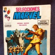 Cómics: SELECCIONES MARVEL COMICS GROUP VERTICE EDICION ESPECIAL SUSPENSE EN EL FUTURO BUEN ESTADO 20,5X15C. Lote 181606631