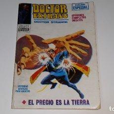 Cómics: VERTICE - EL DOCTOR EXTRAÑO - DOCTOR STRANGE - Nº 2 V. 1 EL PRECIO ES LA TIERRA - AÑO 1969. Lote 181675151
