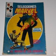 Cómics: VERTICE : SELECCIONES MARVEL Nº 4 - EL MUNDO DE LAS SOMBRAS - EDICIONES INTERNACIONALES AÑO 1969. Lote 181676248