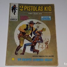 Cómics: VERTICE : DOS PISTOLAS KID Nº 7 - UN GIGANTE LLAMADO GOLIAT - EDICIONES INTERNACIONALES AÑO 1969. Lote 181678320