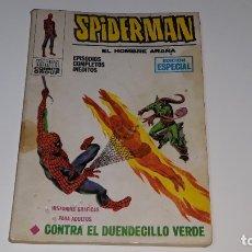 Cómics: VERTICE : SPIDERMAN Nº 8 - EL HOMBRE ARAÑA - CONTRA EL DUENDECILLO VERDE - AÑO 1972. Lote 181678766