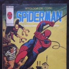 Cómics: ANTOLOGÍA DEL CÓMIC N.13 . SPIDERMAN . EL HOMBRE ARAÑA . ( 1978 ) .. Lote 181917516