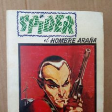 Cómics: SPIDER, EL HOMBRE ARAÑA Nº 1. Lote 182017328