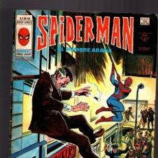 Cómics: SPIDERMAN 50 VOL 3 - VERTICE VG/FN. Lote 182060447