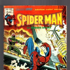 Cómics: SPIDERMAN 63B VOL 3 - VERTICE VG. Lote 182062441