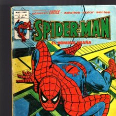 Cómics: SPIDERMAN 64 VOL 3 - VERTICE VG. Lote 182063640