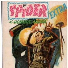 Cómics: SPIDER EL HOMBRE ARAÑA Nº 2 VERTICE FORMATO 128 PAGINAS. Lote 182211052