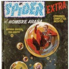 Cómics: SPIDER EL HOMBRE ARAÑA Nº 19 VERTICE FORMATO 128 PAGINAS. Lote 182216221