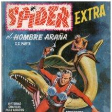 Cómics: SPIDER EL HOMBRE ARAÑA Nº 24 VERTICE FORMATO 128 PAGINAS. Lote 182217300