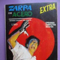 Cómics: ZARPA DE ACERO Nº 23 VERTICE TACO, ¡¡¡¡¡ BUEN ESTADO!!!!. Lote 182231743