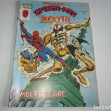 Cómics: VERTICE ~ SUPER HEROES ~ VOL 2 Nº 126. Lote 182263073