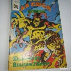 Cómics: VERTICE ~ SUPER HEROES ~ VOL 2 Nº 114. Lote 182267095