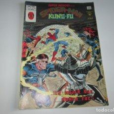 Cómics: VERTICE ~ SUPER HEROES ~ VOL 2 Nº 113. Lote 182267272