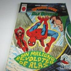 Cómics: VERTICE ~ SUPER HEROES ~ VOL 2 Nº 99. Lote 182268728