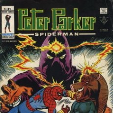 Cómics: PETER PARKER: SPIDERMAN VOL.1 Nº 7 - VÉRTICE. Lote 182285488