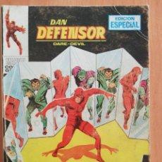 Cómics: DAN DEFENSOR Nº 25 VOL 1 TACO VERTICE. Lote 182410846