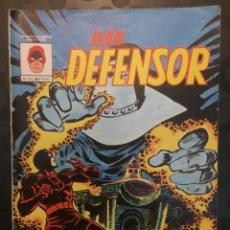Cómics: DAN DEFENSOR N.7 . UN GRAVE ERROR . ( 1981/1982 ) .. Lote 182427878