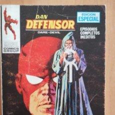 Cómics: DAN DEFENSOR Nº 31 VOL 1 TACO VERTICE. Lote 182530795