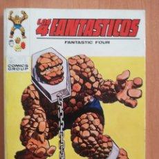 Cómics: LOS 4 FANTASTICOS Nº 45 TACO VERTICE. Lote 182535955