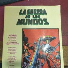 Cómics: MUNDI COMICS N 2 LA GUERRA DE LOS MUNDOS BUEN ESTADO. Lote 182823122