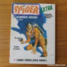 Cómics: SPIDER EL HOMBRE ARAÑA V.1 26 ADIOS SPIDER HASTA NUNCA. EDITORIAL VERTICE EXTRA. Lote 182830956