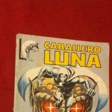 Cómics: CABALLERO LUNA 1 - RETAPADO. Lote 182843913