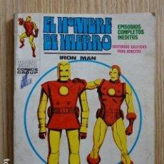 Comics : EL HOMBRE DE HIERRO IRON MAN EDICIONES INTERNACIONALES 21 VÉRTICE AÑO 1969. Lote 182853147