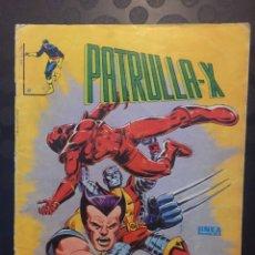Cómics: PATRULLA X N.2 . QUE DIOS AMPARE A LA CHIQUILLA . ED. SURCO . ( 1983 ) .. Lote 182875481