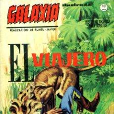 Cómics: GALAXIA-8 (VERTICE, 1965) GRAPA. Lote 182959650