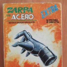 Cómics: ZARPA DE ACERO Nº 1 TACO VERTICE . Lote 183020548