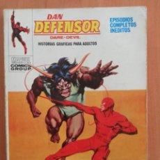 Cómics: DAN DEFENSOR Nº 33 VOL 1 TACO VERTICE. Lote 183025227
