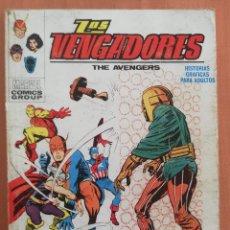 Cómics: LOS VENGADORES Nº 4 TACO VERTICE. Lote 183027107