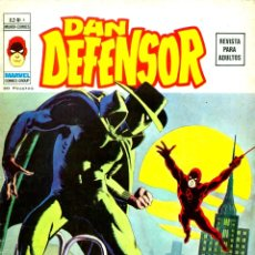 Cómics: DAN DEFENSOR V2-4 (VERTICE, 1974). Lote 183198315