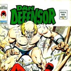 Cómics: DAN DEFENSOR V2-5 (VERTICE, 1974). Lote 183198366
