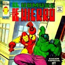 Cómics: EL HOMBRE DE HIERRO V2 EDICIÓN ESPECIAL 1977 (VERTICE). Lote 183199423