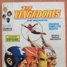 Cómics: LOS VENGADORES Nº 7 TACO VERTICE. Lote 183201048